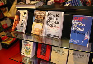 Observed in a Beirut bookshop